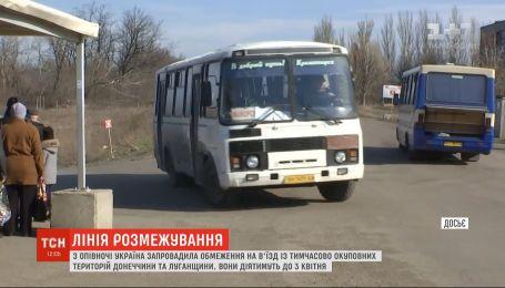 Из-за угрозы коронавируса в Украине ограничили въезд для жителей ОРДЛО