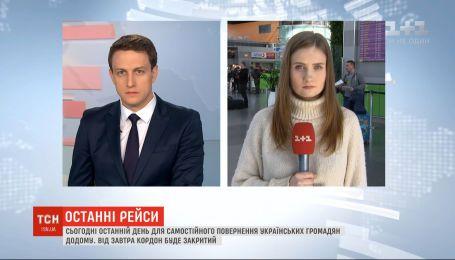 """День до закрытия авиасообщения: какова ситуация в аэропорту """"Борисполь"""""""