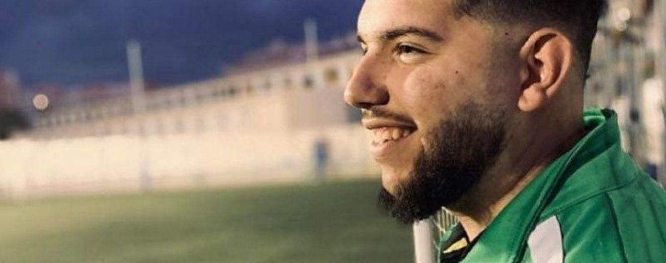 В Іспанії після зараження коронавірусом помер 21-річний футболіст, він перебував у групі ризику