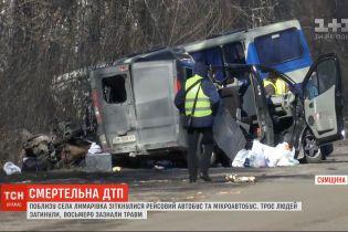 В жуткой ДТП в Сумской области - трое погибших и восемь травмированных