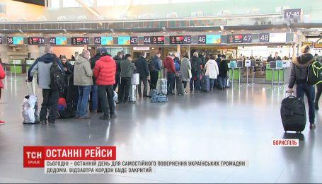 """У """"Борисполі"""" відлітають і прилітають останній рейси перед карантином"""
