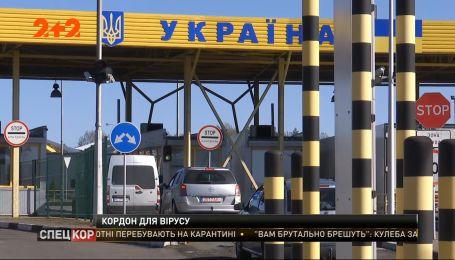 Украинские пункты пропуска закрывают на въезд для иностранцев