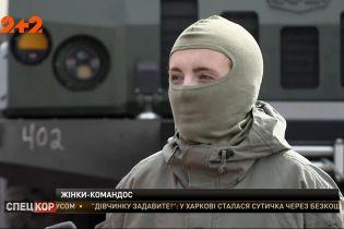 Они молоды, красивы и неприступны: в Украине готовят первых девушек-спецназовцев