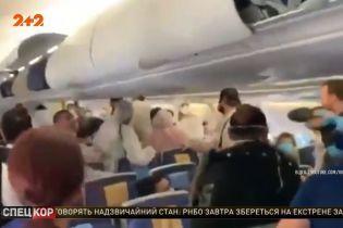 В самолете из Ливана пассажиры отказывались надевать маски и демонстративно чихали
