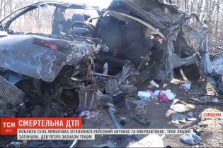 Смертельная авария в Сумской области: столкнулись микроавтобус и пассажирский автобус