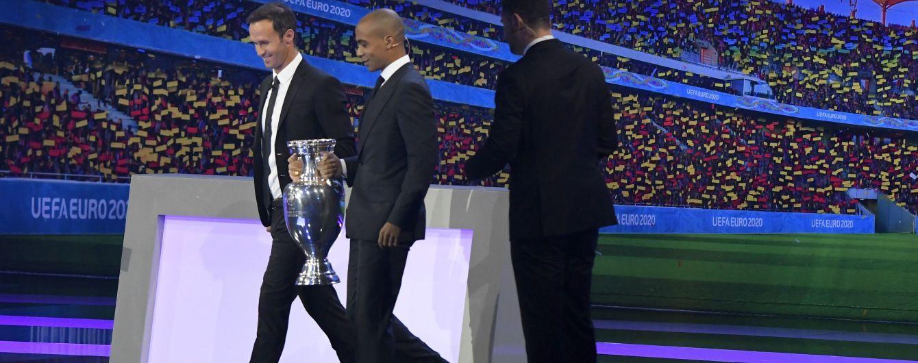 Екстрена зустріч УЄФА. Чи є надія для Євро-2020, та що буде з національними чемпіонатами