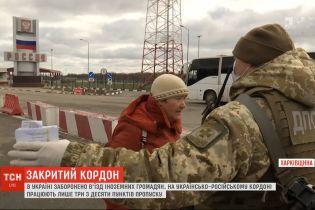На українсько-російському кордоні працюють лише три з десяти КПП