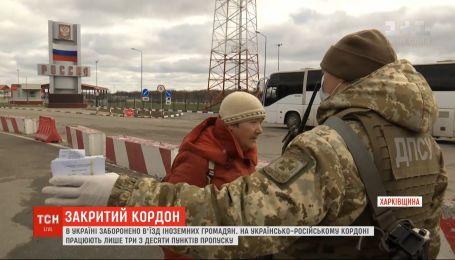 На российско-украинской границе работают только три из десяти КПП