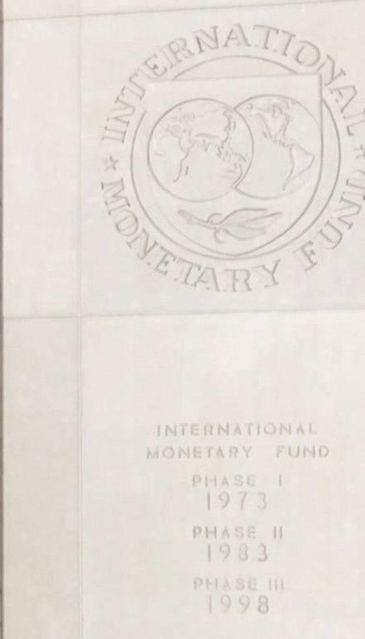 МВФ готовий мобілізувати трильйон доларів для боротьби з коронавірусом