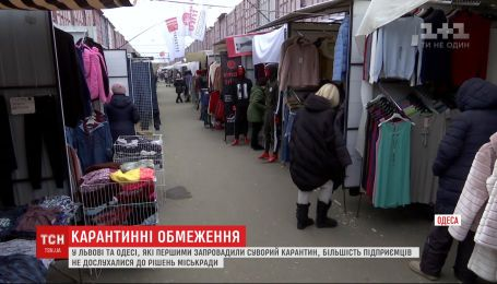 Во Львове и Одессе большинство предпринимателей не прислушались к решениям горсовета относительно карантина