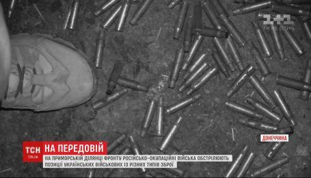 На Приморском участке фронта вражеские войска активно обстреливают украинские позиции