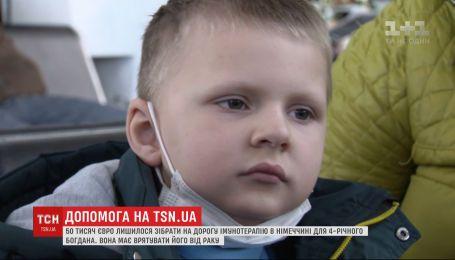 50 тысяч евро нужно собрать, чтобы спасти 4-летнего Богданчика от рака