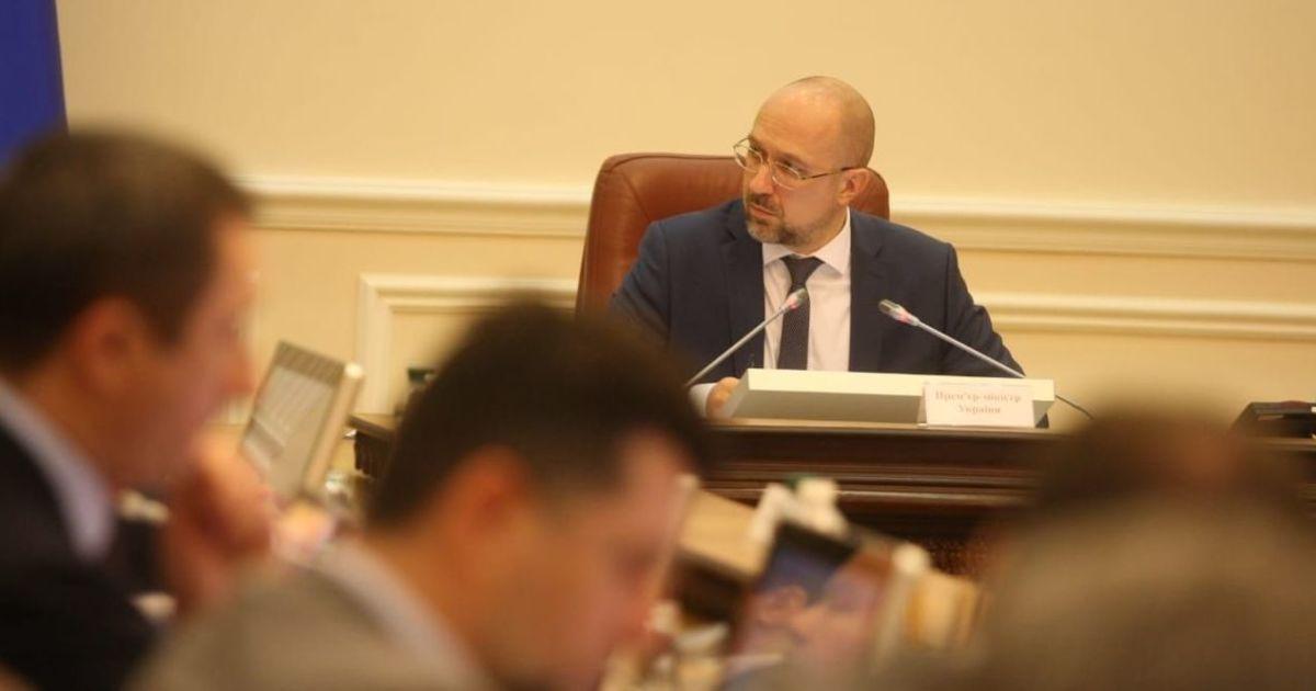 Правительство назначило и.о. министра энергетики — нардеп обвинил Шмыгаля в работе на Ахметова