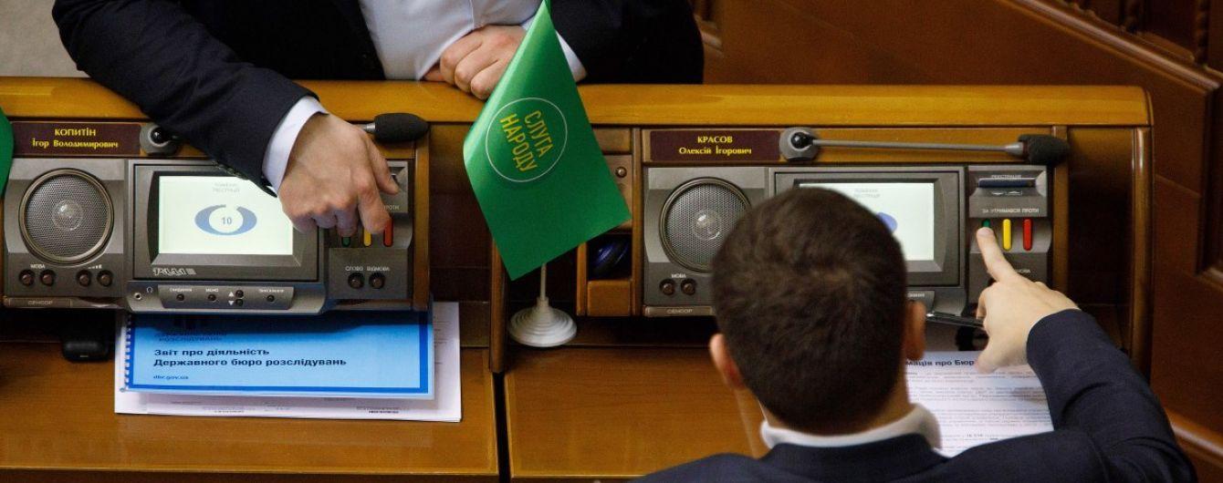 Разумков объяснил, почему в Раде до сих пор не голосуют сенсорной кнопкой и как планируют это решить