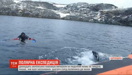 12 украинских полярников были вынуждены отправиться на Южный полюс на неделю раньше