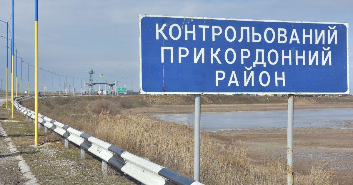 В окупованому Криму через москвичів стався спалах коронавірусу: на півострові вже 170 випадків