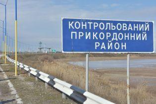 Новый элемент давления на Россию: Генассамблея ООН поддержала обновленную украинскую резолюцию по Крыму