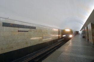 У Харкові все-таки закриють метро