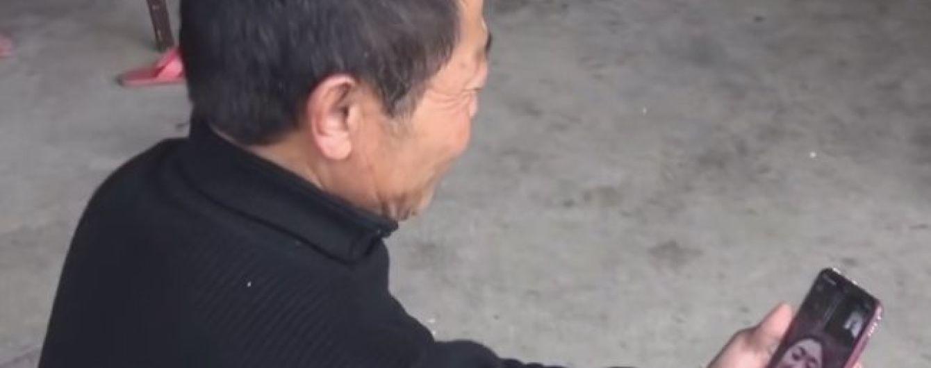 Китаєць завдяки коронавірусу зміг згадати свою сім'ю після 30-річного провалу в пам'яті