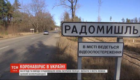 На въезде и выезде из Радомышля нет патрулей полиции - уехать из города можно беспрепятственно