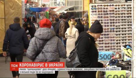 """У Харкові, попри рішення про закриття ринку """"Барабашово"""", торговці продовжують працювати"""