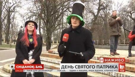 Як у Києві відзначають День святого Патрика – пряме включення