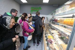 Чиновники будут проверять наличие продуктов в магазинах из-за карантина