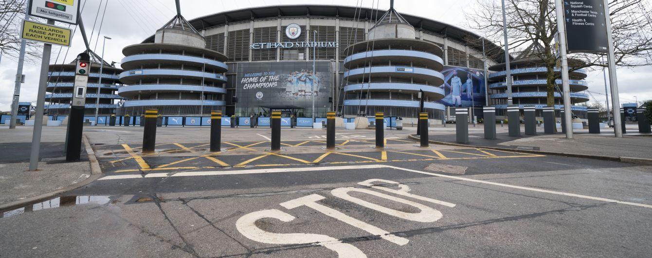 """Розгляд апеляції """"Манчестер Сіті"""" щодо дискваліфікації з єврокубків відкладений"""