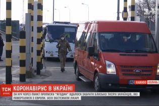 Українці повертаються додому через відкриті автомобільні пункти пропуску: яка ситуація у Ягодині