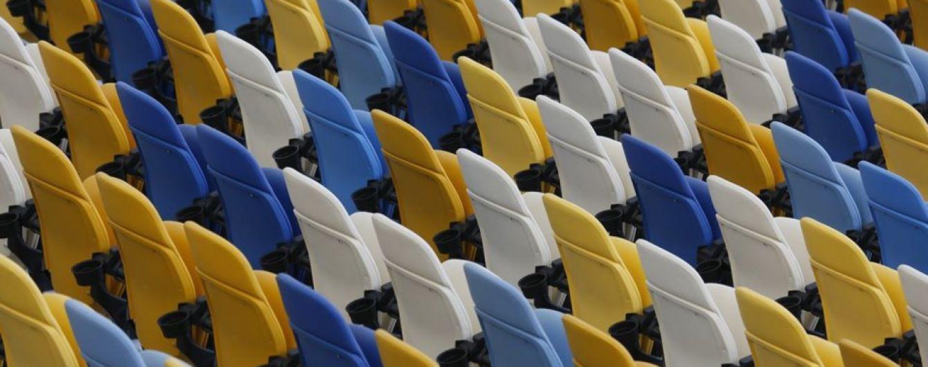 Чемпионат Украины по футболу официально приостановлен