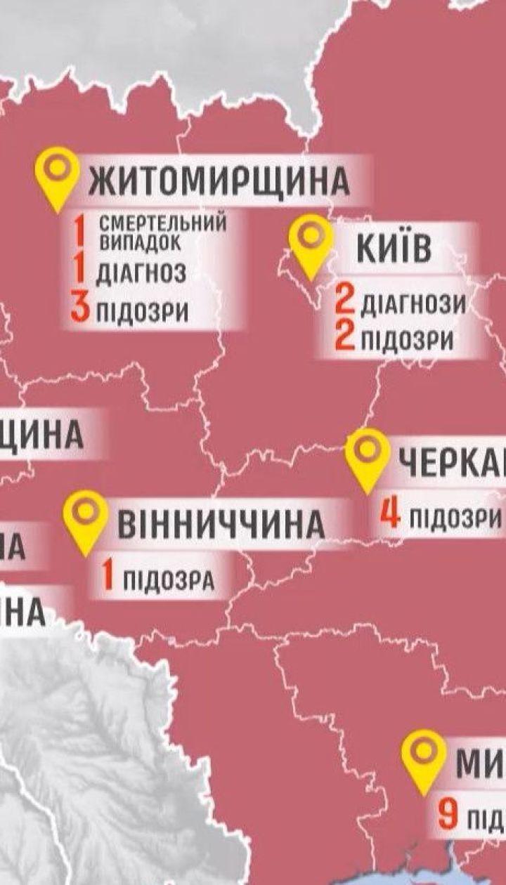 В Україні 95 людей перебувають у лікарнях із підозрою на коронавірус
