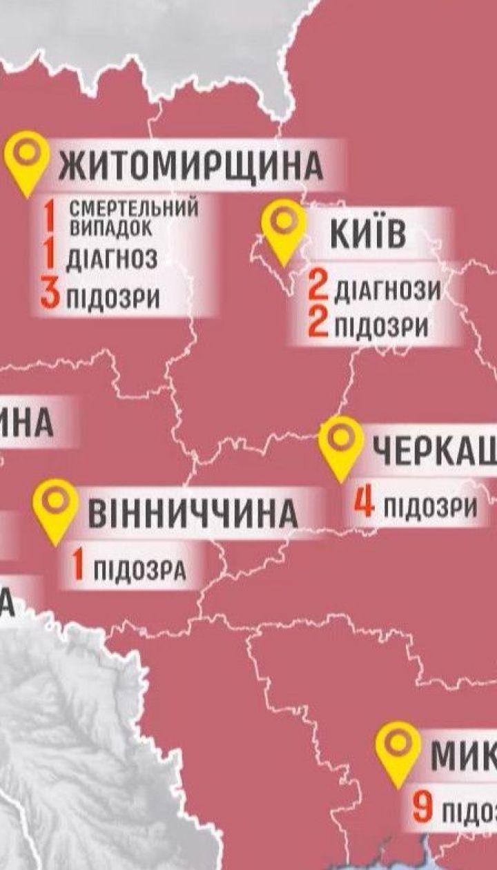 В Украине 95 человек находятся в больницах с подозрением на коронавирус
