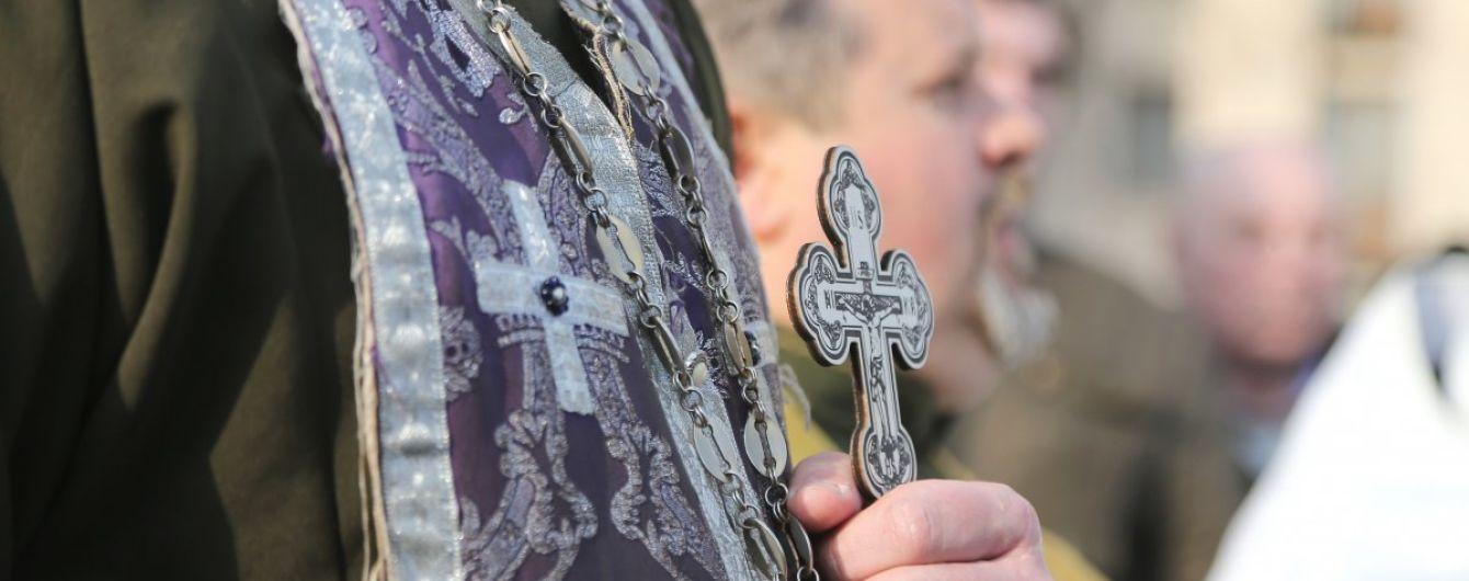 Мэр Нетешина в Хмельницкой области написал заявление на УПЦ МП из-за коронавируса