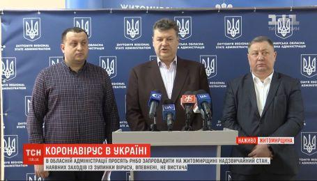 Житомирські чиновники просять РНБО посилити в області карантин
