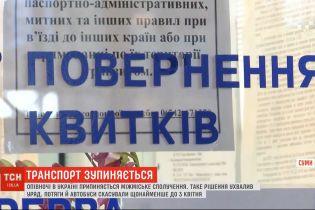 В Україні залізниця припиняє міжміське сполучення: як працюватимуть вокзали