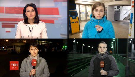 У Харкові, Дніпрі та Києві закриваються метрополітен: як реагують на це містяни