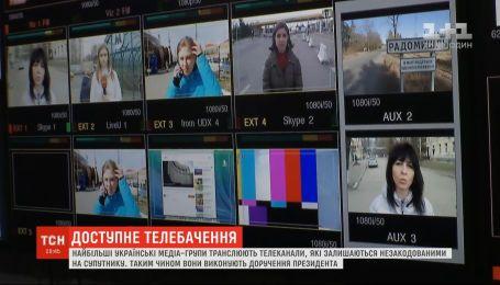 Наибольшие украинсие медиа-группы запускают незакодированный версии телеканалов