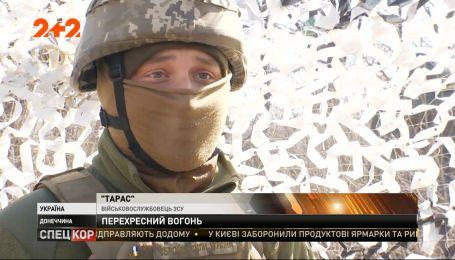 У Красногорівці окупанти відкрили перехресний вогонь з протитанкових гранатометів