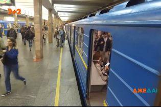 Безпека та метро: через пандемію коронавірусу уряд закриває метрополітен
