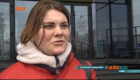 В Киеве начался карантин — все кинотеатры, дискотеки и торгово-развлекательные центры не работают