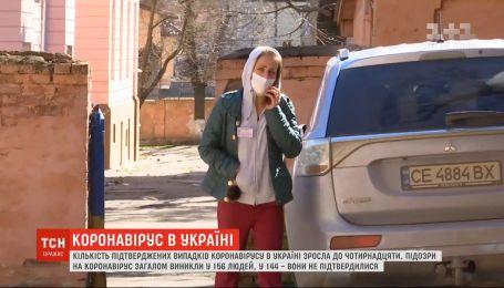 Уже 14: за добу кількість підтверджених випадків коронавірусу в Україні подвоїлася