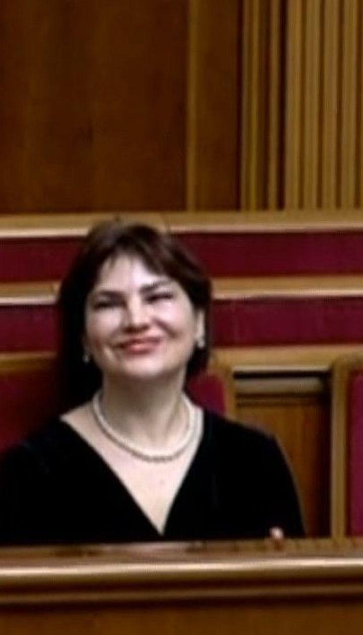Новым генпрокурором Украины впервые стала женщина - 42-летняя юрист из Харькова