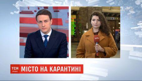 Як українці намагаються дібратися зі столиці до інших областей
