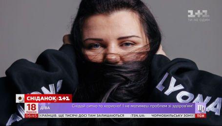 Українська реперка Alyona Alyona потрапила до престижного європейського рейтингу
