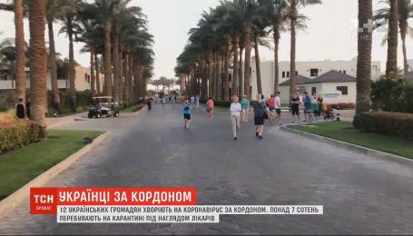 12 українських громадян хворіють на коронавірус за кордоном