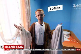 """Какие условия ждут туристов в гостиницах и заведениях питания Черновцов — """"Проверка городов"""""""