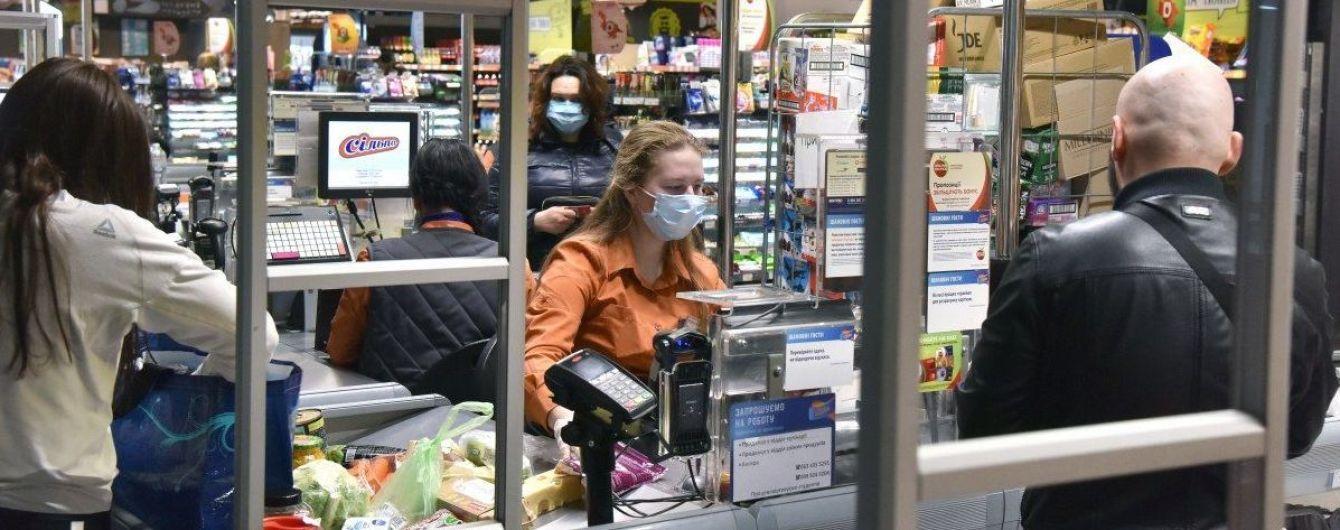 Закупи під час пандемії коронавірусу: як зменшити ризик зараження в супермаркеті