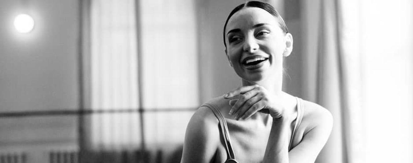 Культурний карантин: прима-балерина Христина Шишпор поділилася відео ефектних партій