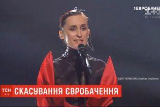 Без Євробачення: через коронавірус скасували пісенний конкурс