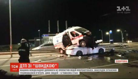 """У Вінницькій області в ДТП потрапила """"швидка"""", що везла пацієнта"""